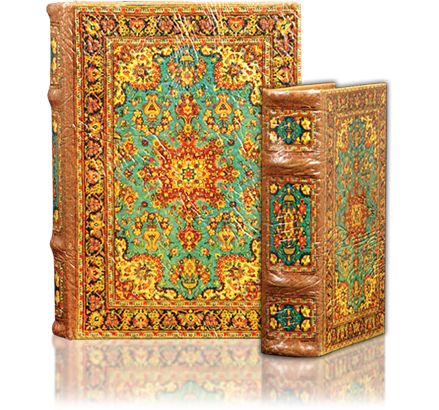 Shangrila Book-Box with Pattern